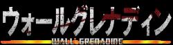 Wall Grenadine