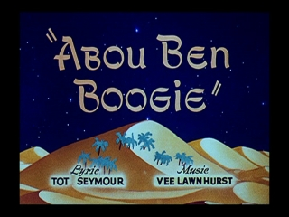 Abouben-title-1-