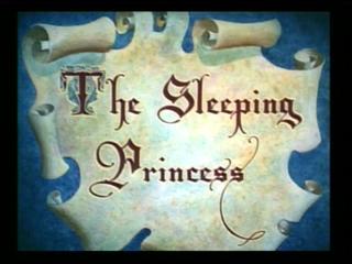 File:Princess-title-1-.jpg