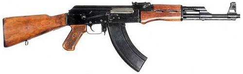 File:AK-47 Type 1.jpg