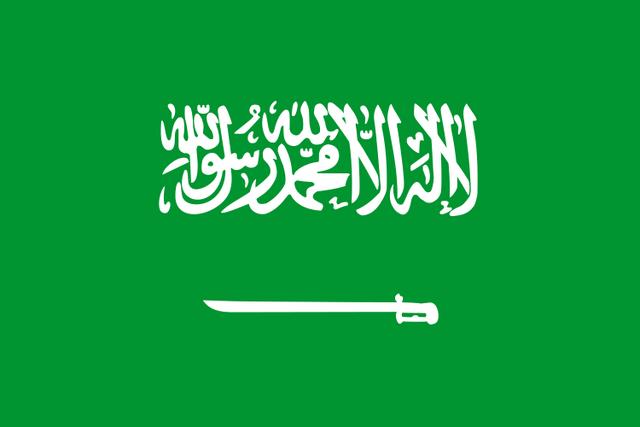 File:Flag of Saudi Arabia.png