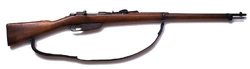 File:Carcano 1891 Model 38.jpg