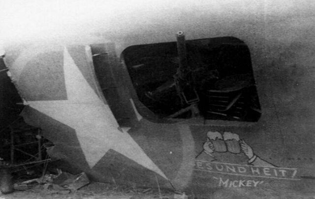 File:41-24294 Left gunners window.jpg