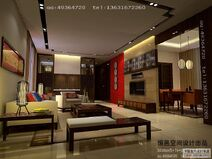Beautiful-tv-rooms