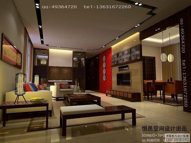 File:Beautiful-tv-rooms.jpg