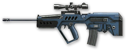 Файл:Tavor STAR-21 Navy Blue Render.png