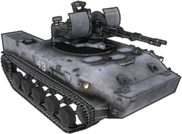 File:BMD-3 AA.png