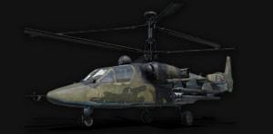 File:Ka-52.jpg