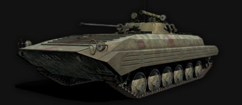 File:BMP-2.jpg