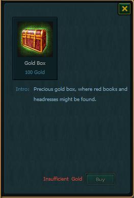 File:GOLD BOX.jpg