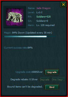 File:Jade Dragon totem 2.jpg