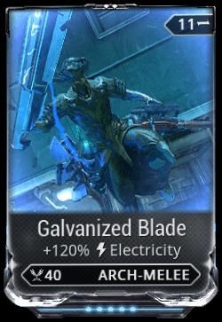 File:GalvanizedBlade.png