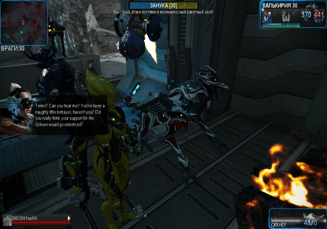 File:Warframe 2013-12-21 13-32-03-06.png
