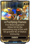 Purifying Flames