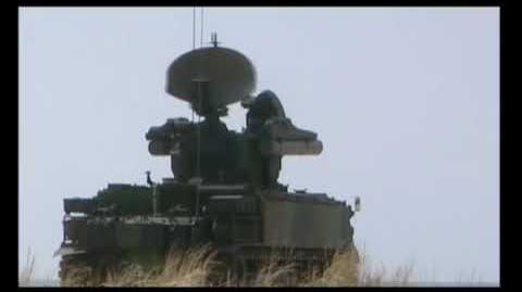 TIR AMX 30 ROLAND