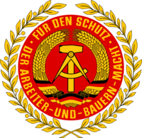 Coat of arms of NVA (East Germany)