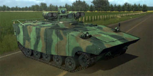 WEE AMX HOT image