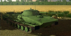 WEE PT-76B