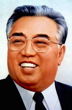 Portrait Kim Il Sung