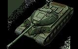 WZ-111 model 1-4