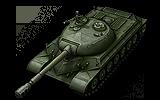 WZ-111Logo