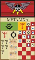 Legio Metalica Honour Banner