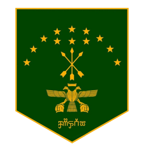 File:Adyghan Prime banner.png