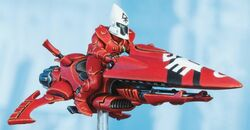 SH Windrider 3