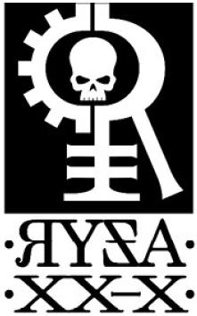 File:Ryza Forge World.png