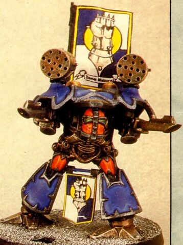 File:Imperial Fists Titan.jpg
