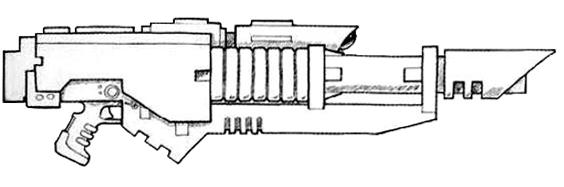 File:Man-Portable Lascannon2.jpg