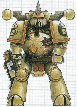 File:Deathguard.jpg