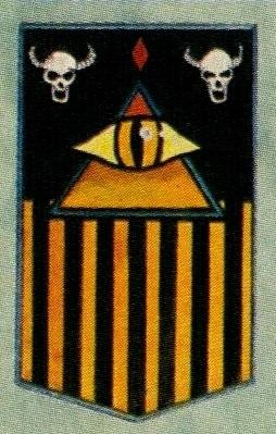 File:Tiger Eyes Chaos Titan Legion Icon.jpg
