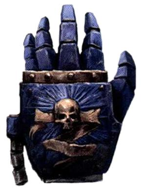 File:UM Power Fist.jpg