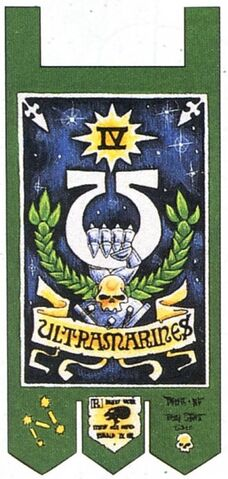File:UltraBanner4.jpg