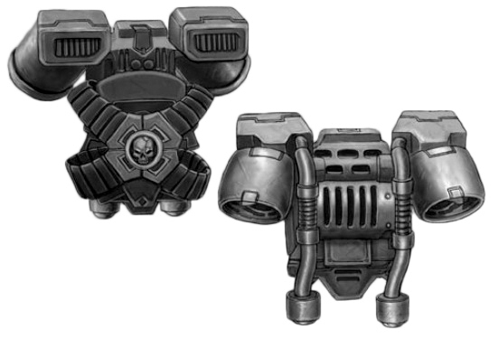 https://vignette4.wikia.nocookie.net/warhammer40k/images/e/e9/Jump_Pack_-_Lathe_Pattern.jpg/revision/latest?cb=20121211053628