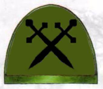 File:Emperor's Warbringers Livery.jpg