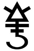 Autarch's Rune