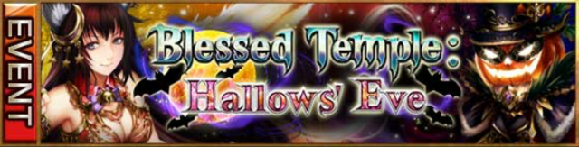File:Blessed Temple - Hallow's Eve.PNG