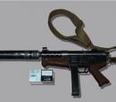 Пистолет-пулемёт ДНР