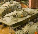 Тип 63