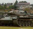 Тип 74