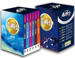 Chinese-Boxed2