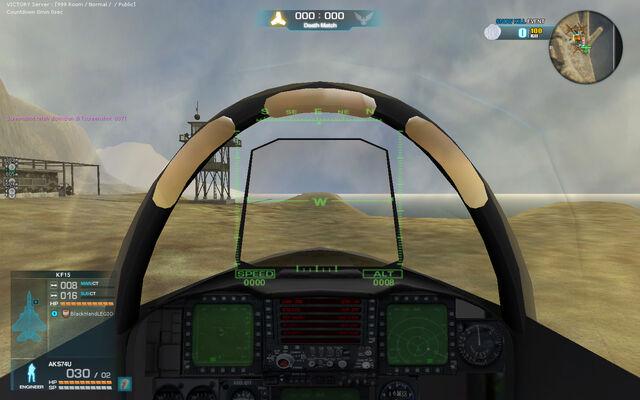 File:KF-15 Cockpit.jpg