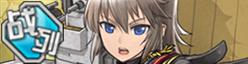 File:Bismarck small.png