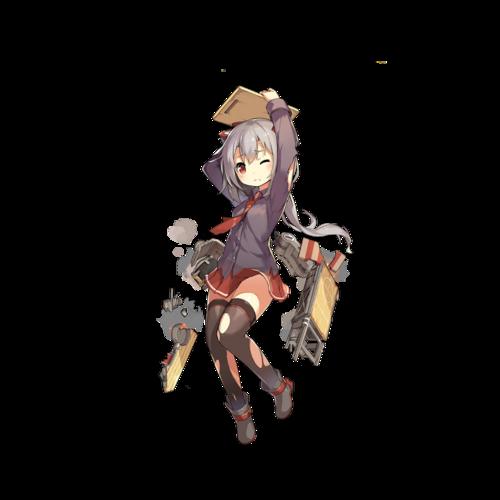 Ryuujou damaged