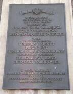 Gmach Dyrekcji Kolei Panstwowych (tablica pamiatkowa)
