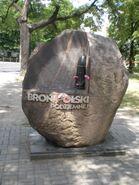 Plac Grzybowski (kamień)