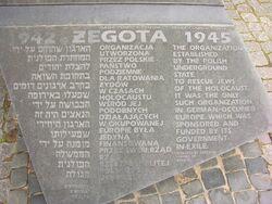 Kamień przy Pomniku Bohaterów Getta upamiętniający Żegotę