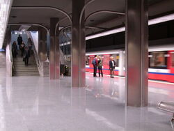 Metro Ratusz